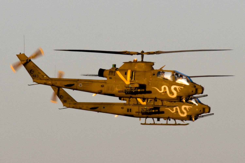 AH-1 2.jpg