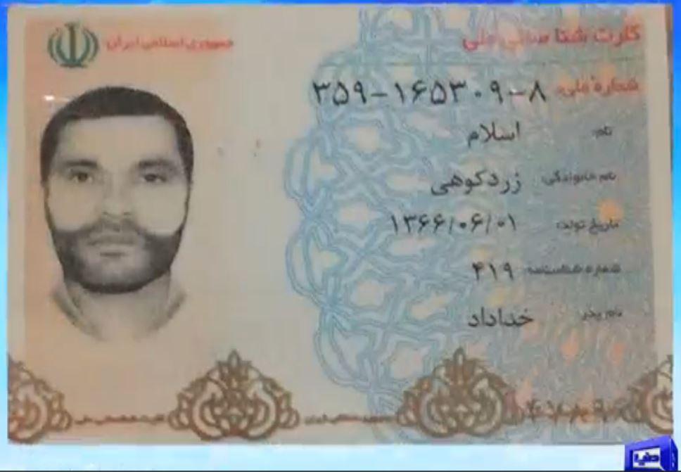 Baba Ladla Irani - Copy.JPG