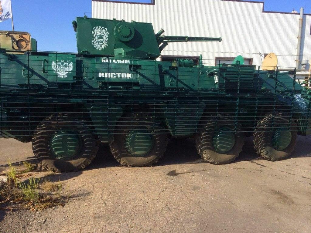 BTR-4.jpg