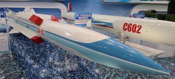 CM-302.jpg
