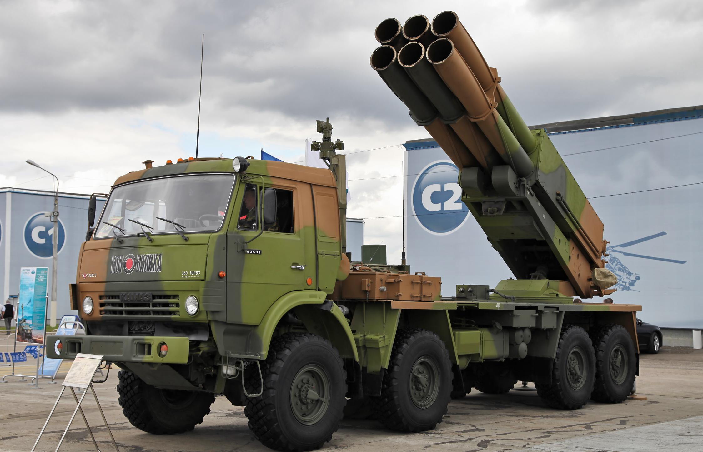 Combat_vehicle_9A52-4_Smerch_MLRS_(3) - Copy.jpg