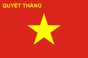 Flag_of_the_People's_Army_of_Vietnam.png