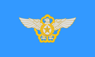 Flag_of_the_Republic_of_Korea_Air_Force.png