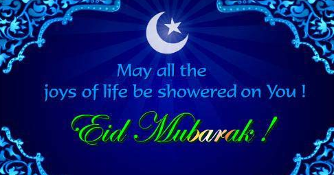 happy-Eid-2015-1eznwq2.png