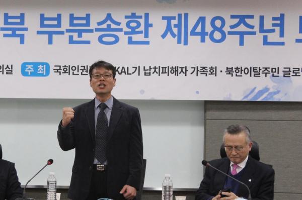 Human-rights-activists-defy-North-Koreas-Olympics-charm-offensive (1).jpg