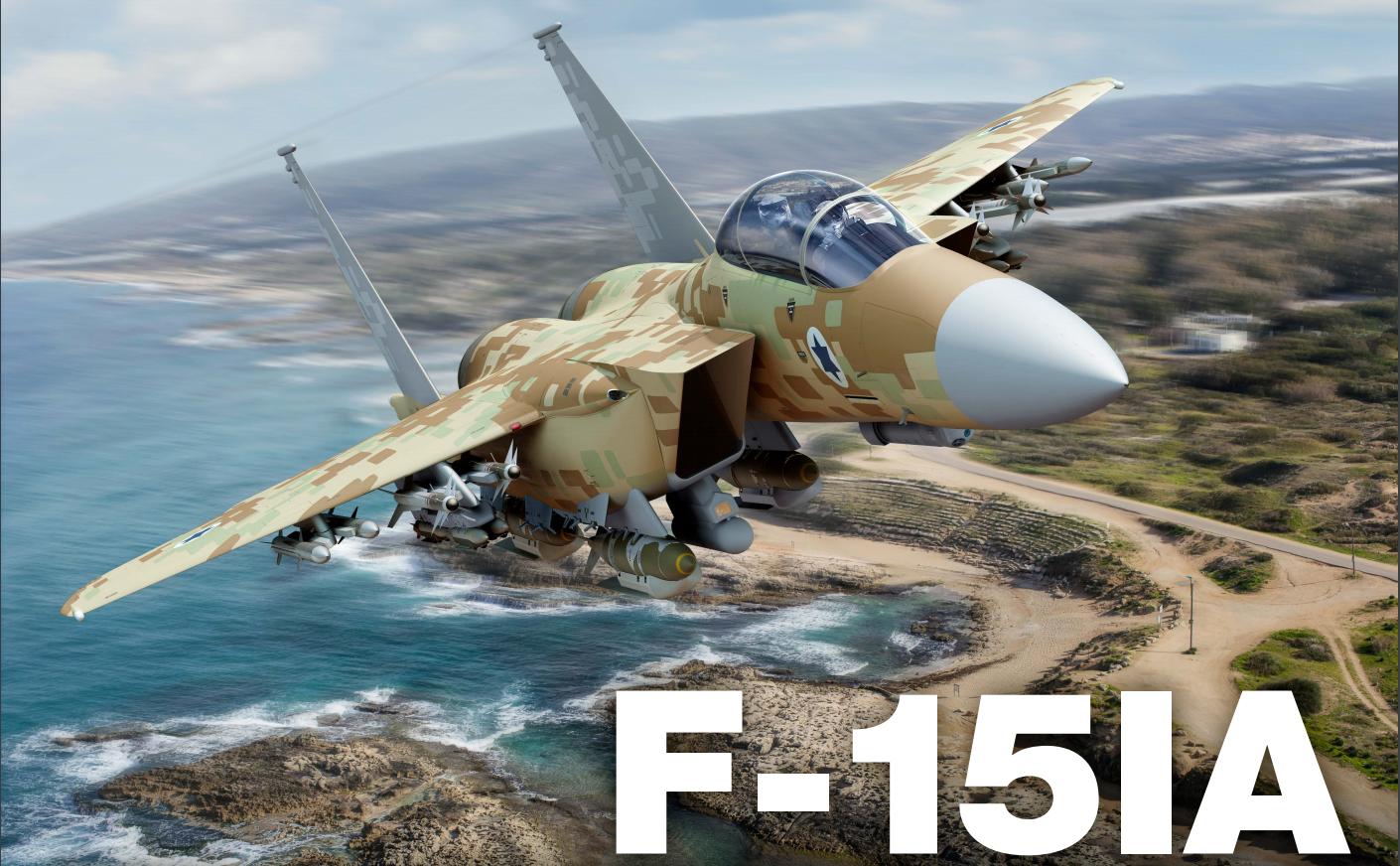 Israel f-15ai.PNG