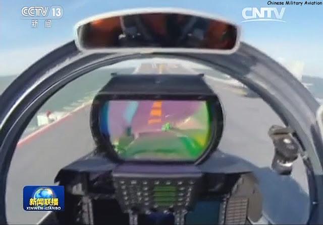 J-15_cockpit.jpg