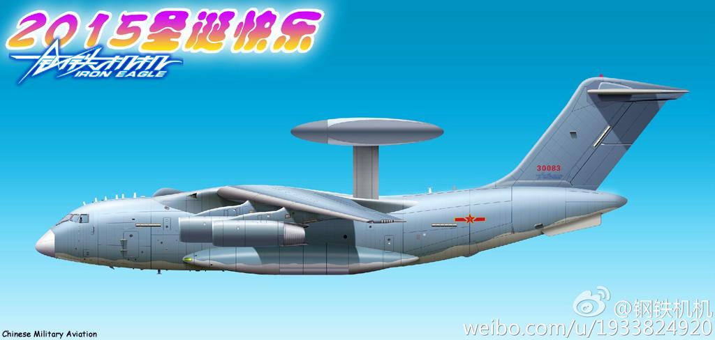 KJ-300.jpg