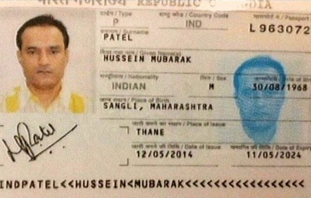 Kulbhushan-Passport-e1491936764633 - Copy.jpg