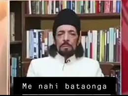 Main nahi batoonga -c.jpg