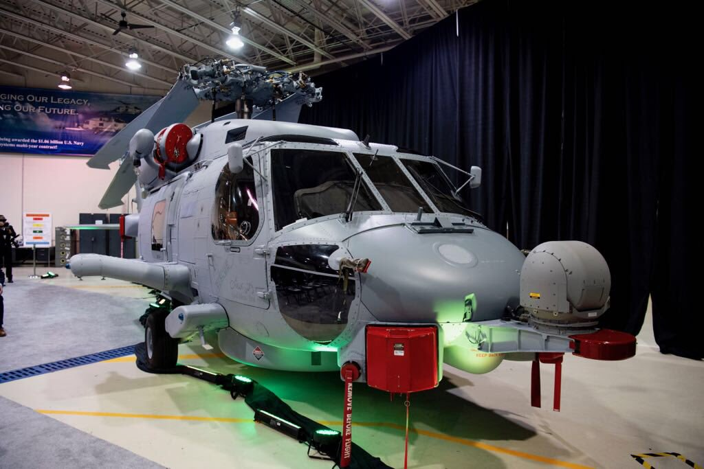 MH-60R.png