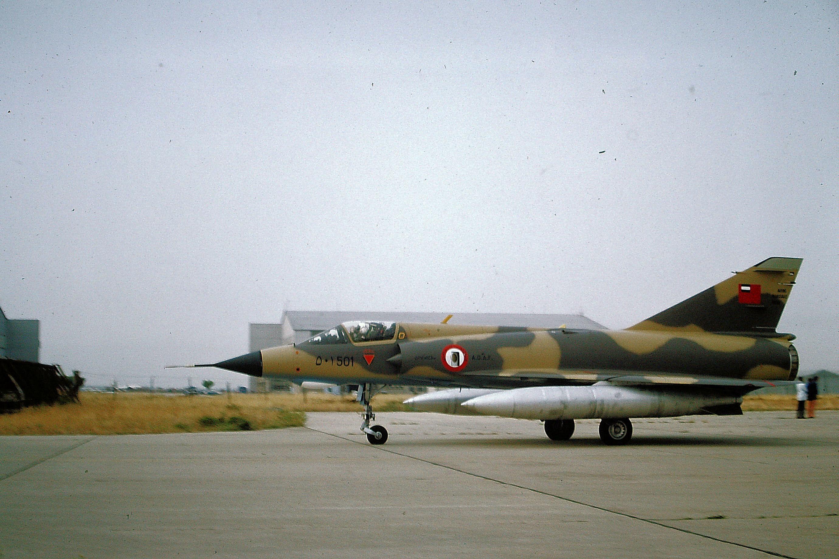 Mirage_IIIE_Istres_3_july_1976 - Copy.JPG