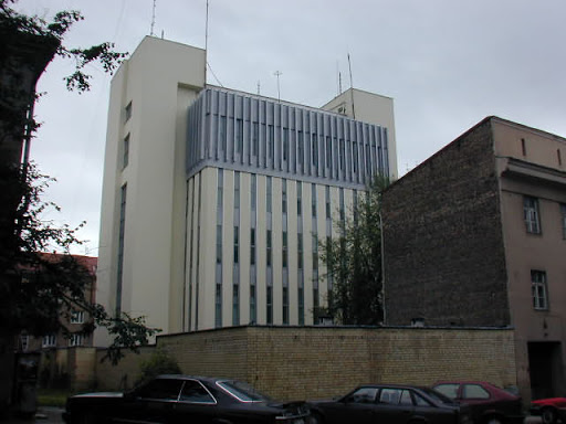 National Cyber Security Centre baltiword.jpg