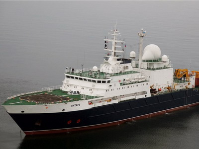 Russian Project 22010 intelligence ship Yantar.jpg