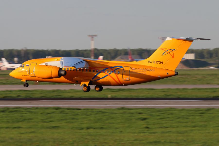 saratov-airlines-496286.jpg