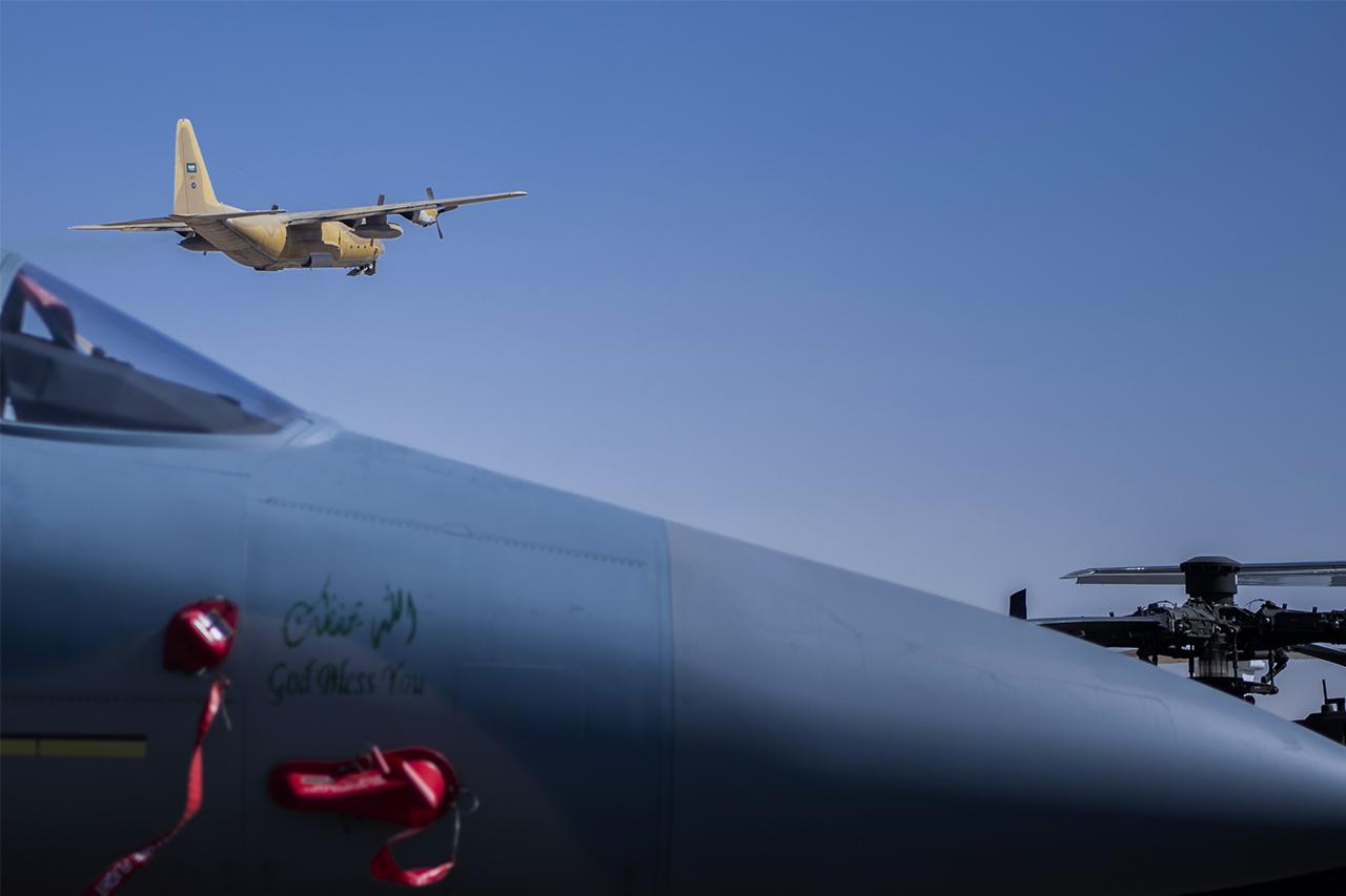 Saudi airforce112.png
