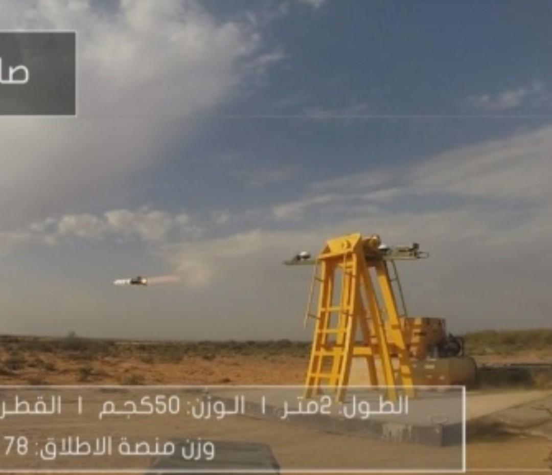 saudi missile1.JPG