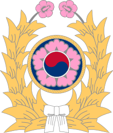 Seal_of_the_Republic_of_Korea_Army.png
