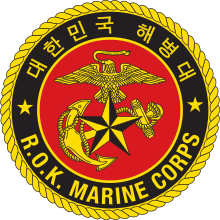 Seal_of_the_Republic_of_Korea_Marine_Corps.png