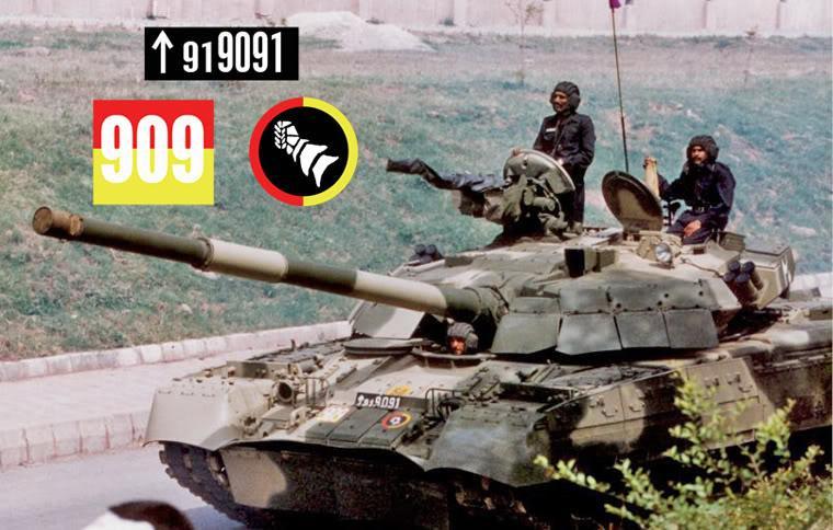 t-80.jpg