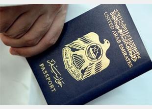 uae-passport-467992.jpg