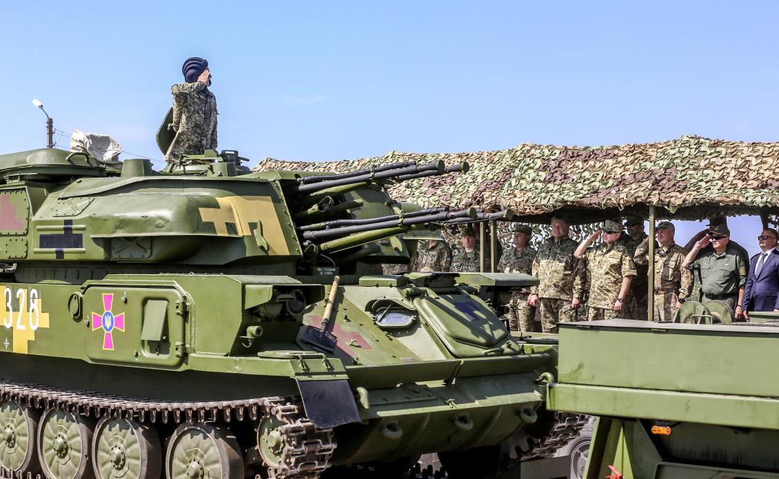 ZSU-23-4.jpg